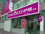 武汉干洗店排名是怎样的呢?谁家榜居首位?