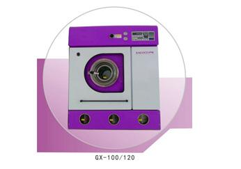 GX-100全封闭四氯乙烯机