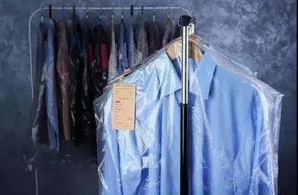 干洗的衣服