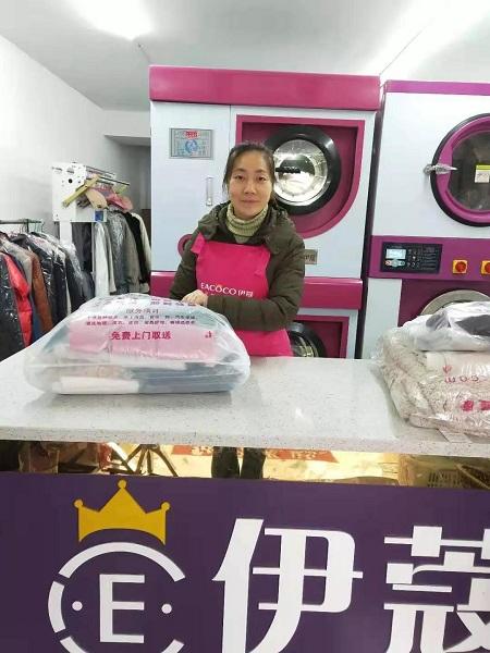 王姐的干洗店