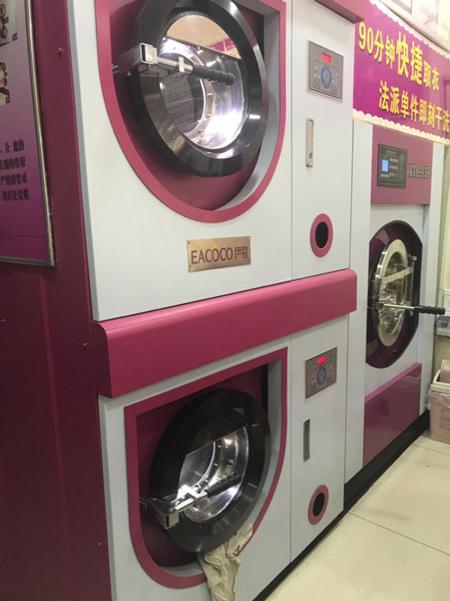 小型干洗店的机器