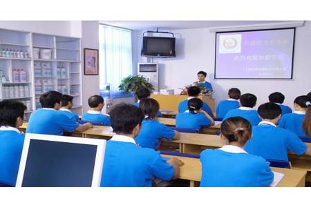 加盟品牌培训课程上课