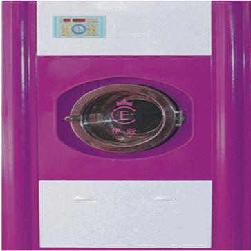 干洗店环保的干洗设备