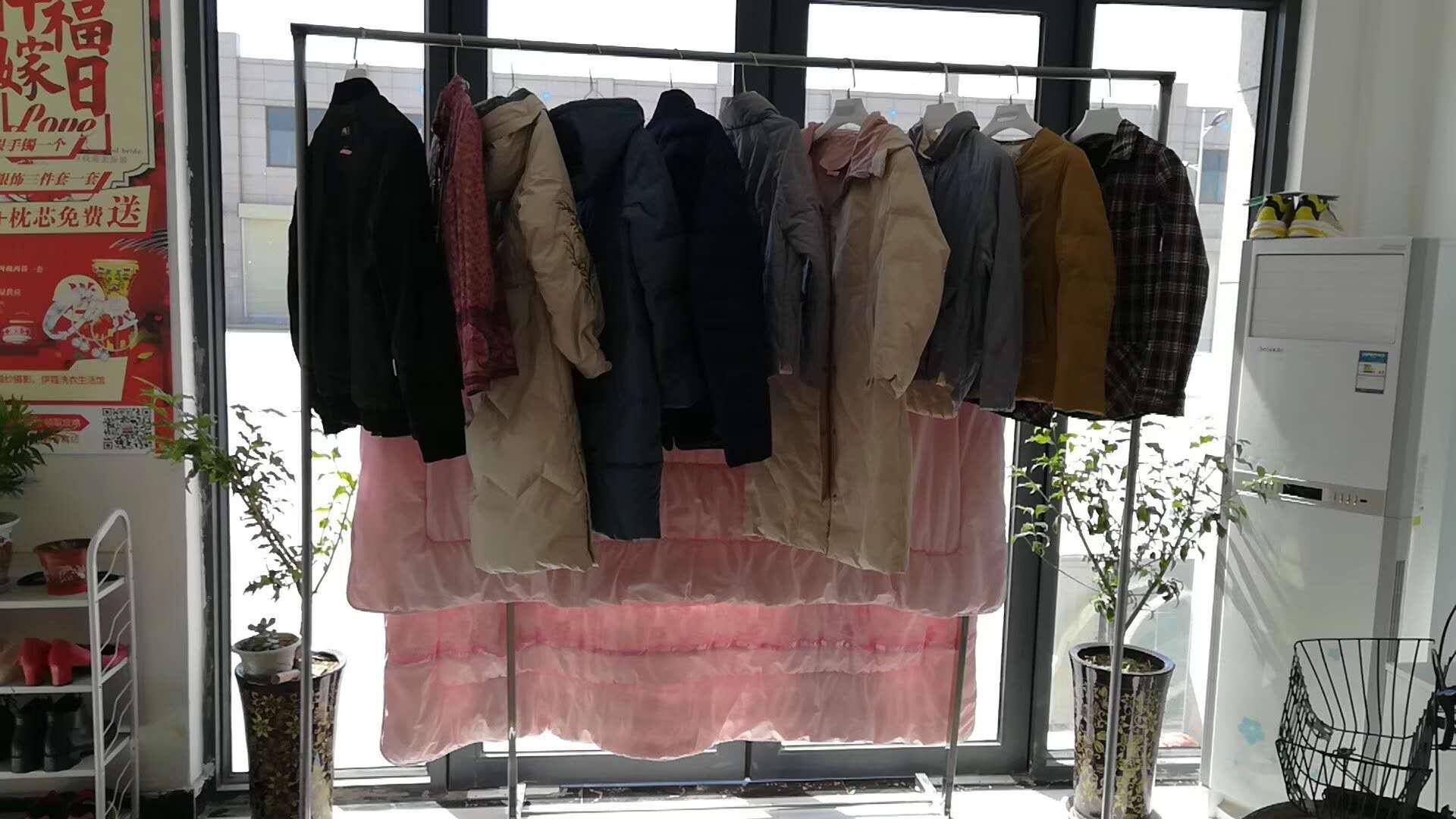 投资洗衣店的洗涤衣物成本费用