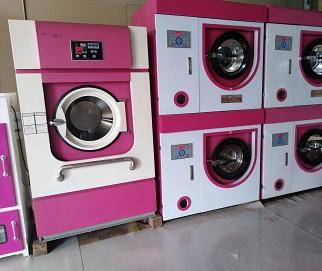 干洗店需要的机器