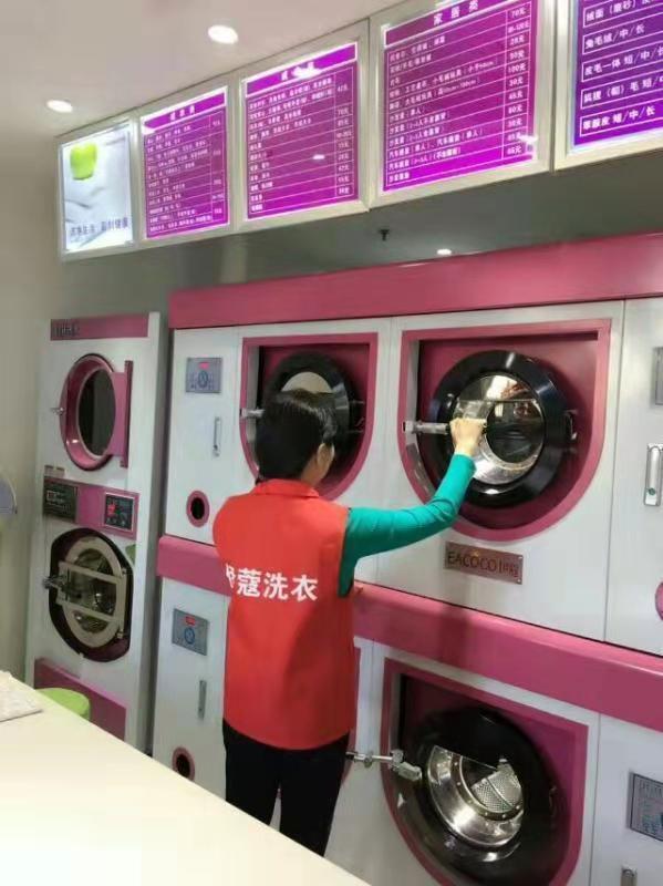 干洗店规模越大需要的干洗设备越多
