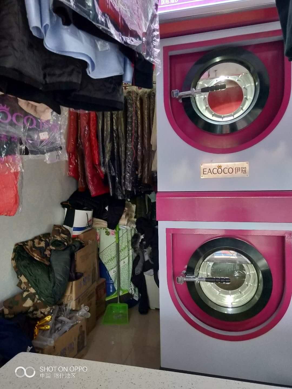 小型干洗店的内部环境