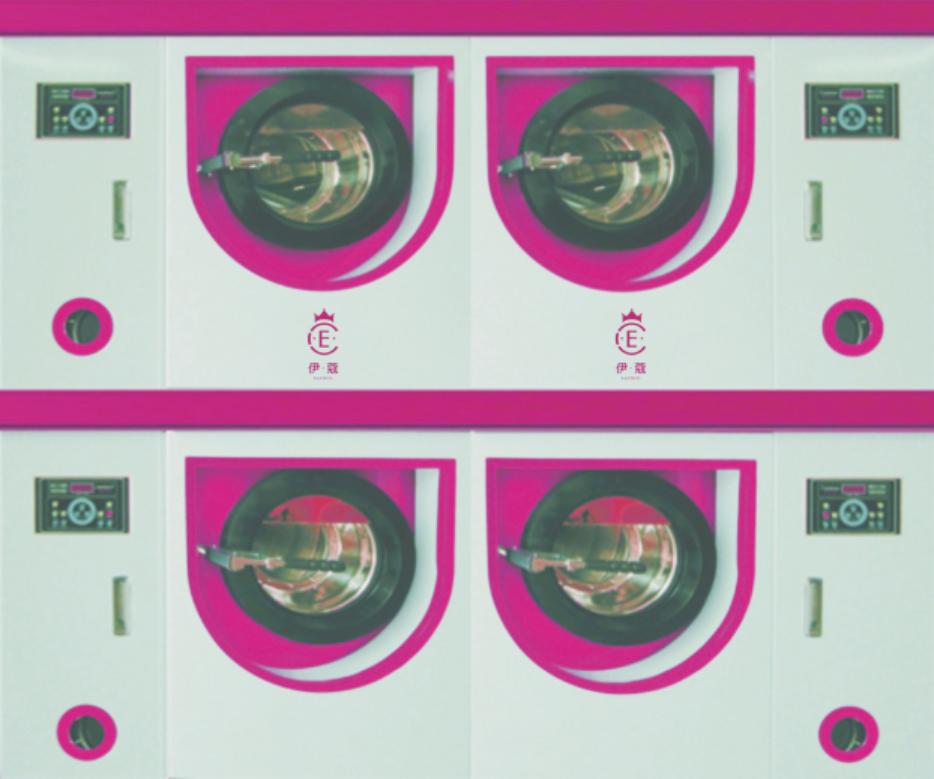 小型干洗机设备展示