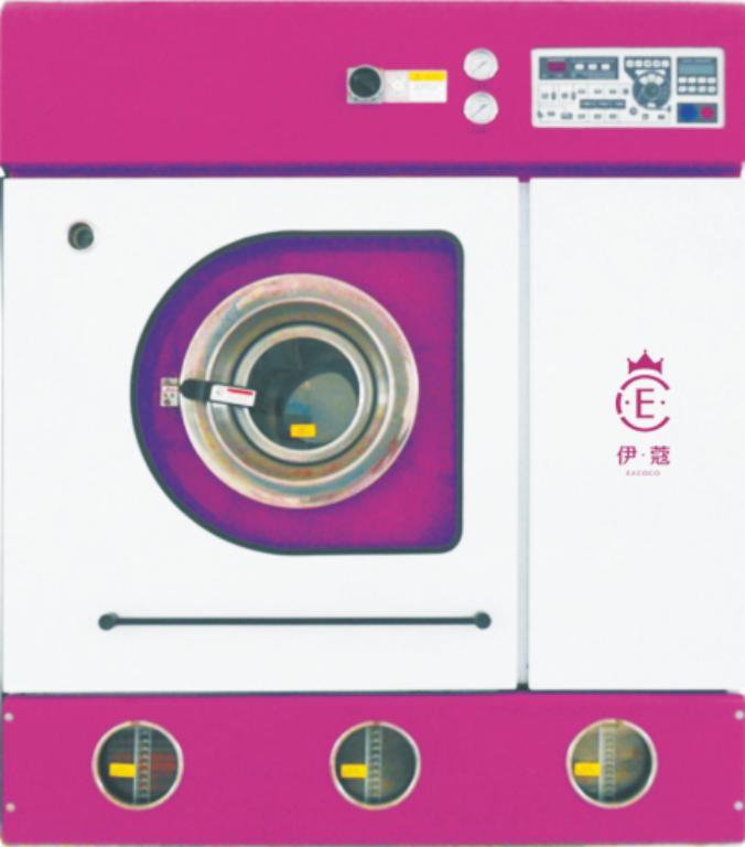 干洗设备四氯乙烯干洗机
