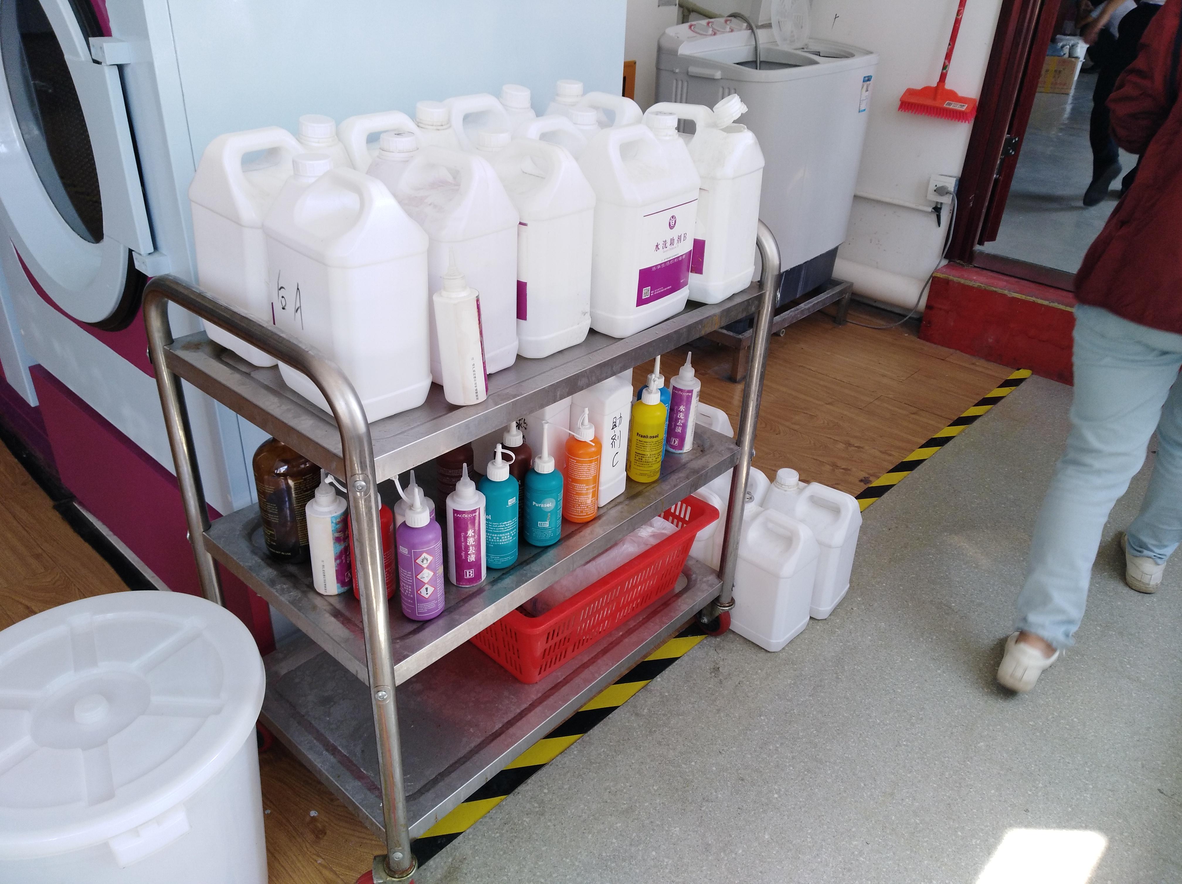 干洗店洗涤耗材