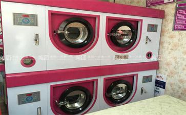干洗机实景图