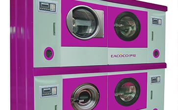 伊蔻干洗店设备