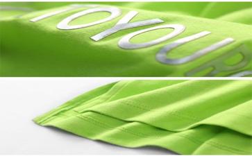 伊蔻绿色干洗图